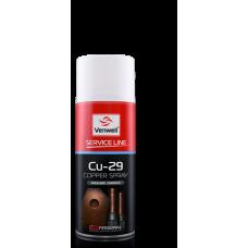 Медная смазка Cu-29 Copper Spray 400 мл