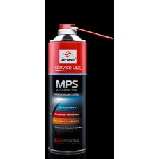 Проникающая смазка MPS 500 мл