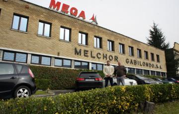 Завод MEGA