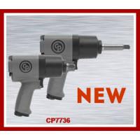 Обновленный гайковерт CP7736!