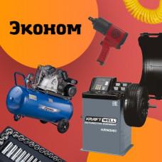 Набор оборудования для шиномонтажа ЭКОНОМ