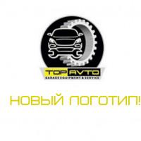 Новый логотип компании!