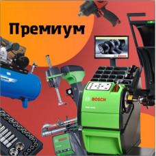Набор оборудования для шиномонтажа ПРЕМИУМ