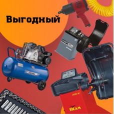Набор оборудования для шиномонтажа ВЫГОДНЫЙ