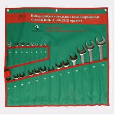 Набор ключей комбинированных 6-32 мм НКК.11.30.21