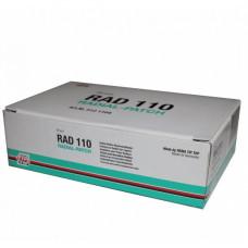 5121104 110TL РАД-пластырь